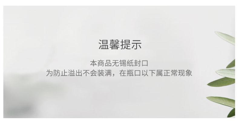DHC天然圆粒磨砂膏