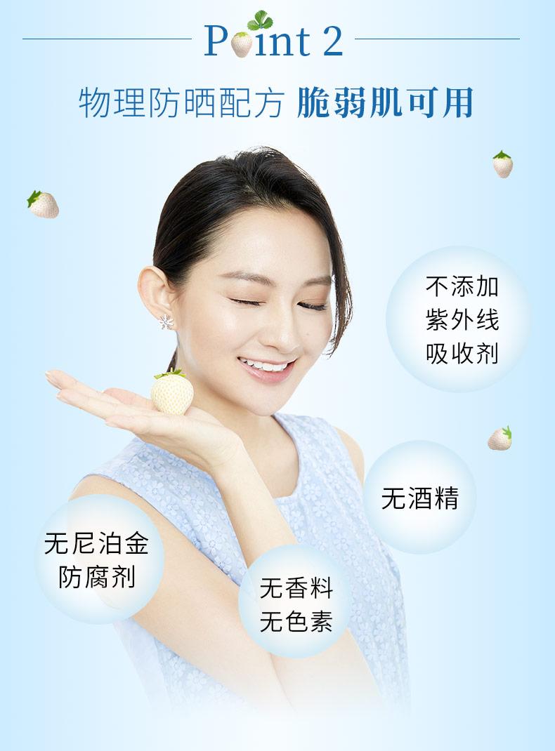 DHC美白防晒精华乳
