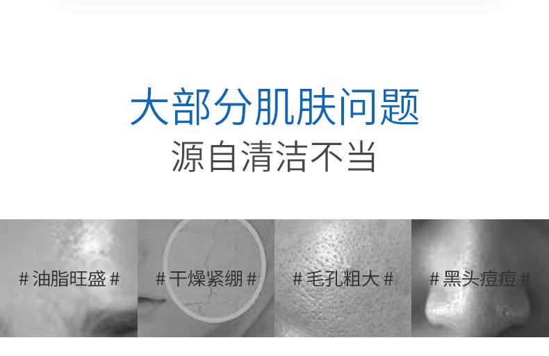 DHC清新洗面乳