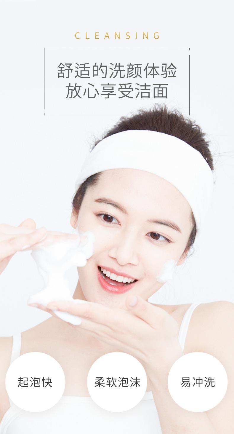 DHC保湿水晶皂